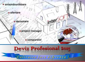 ISDP2015_logo